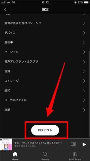 写真元:apptopi.jp