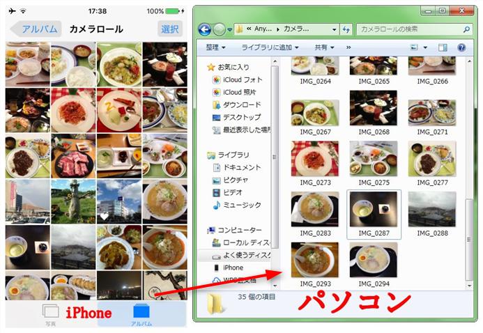 iPhoneが写真でいっぱいになるの対策
