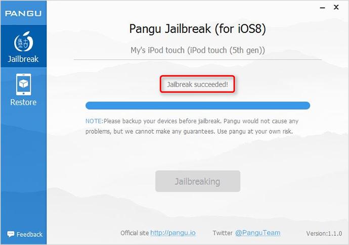 iOSデバイスを脱獄する方法