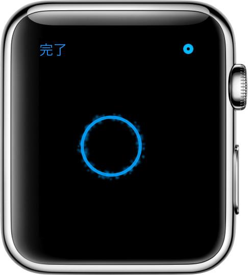 Apple Watchでタップを送る
