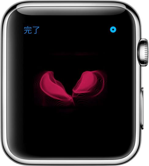 Apple Watchでハートブレイクを送る方法