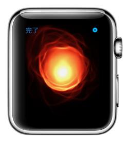 Apple Watchで怒りを表す方法