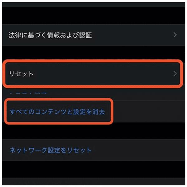 写真元:nojima.co.jp