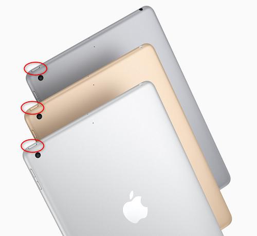 iPadの再起動の仕方