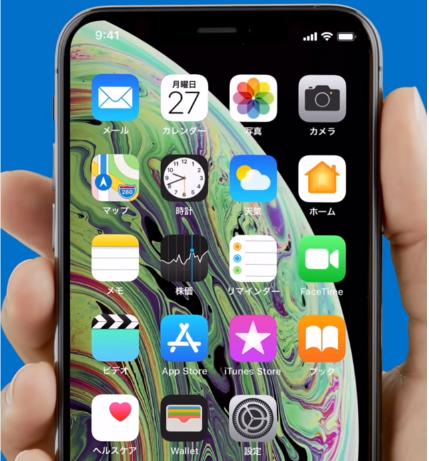 iPhone XR/XS/XS Maxを強制再起動する方法
