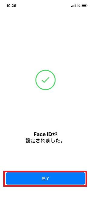 iPhone X/XS/XRで顔認証の設定方法 5