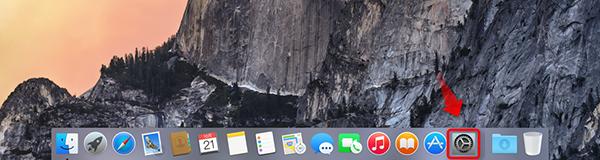 MacでiCloud Driveを設定する ステップ1