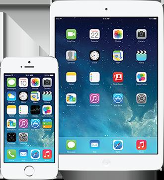 iPhone/iPadを高速化する