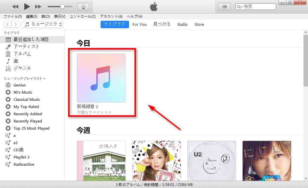 iTunesにボイスメモを同期する方法