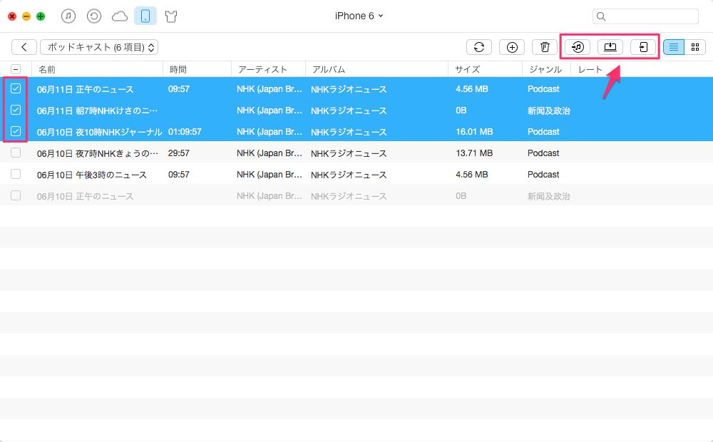 iOSデバイスのエピソードを同期 - AnyTrans