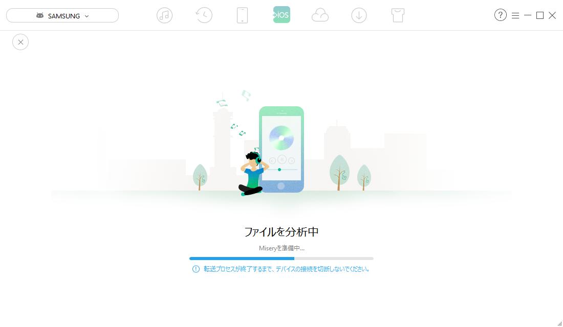 AndroidからiPhoneへ音楽を移行する過程