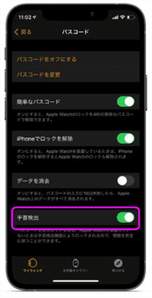 写真元:eve-apple.com