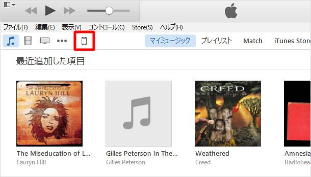 iTunesを通じてiOSをアップデートする方法