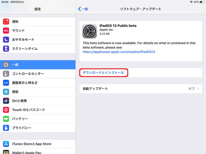 iPad OSをインストール 写真元: re-cyberrat.info
