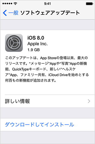 提供:Apple