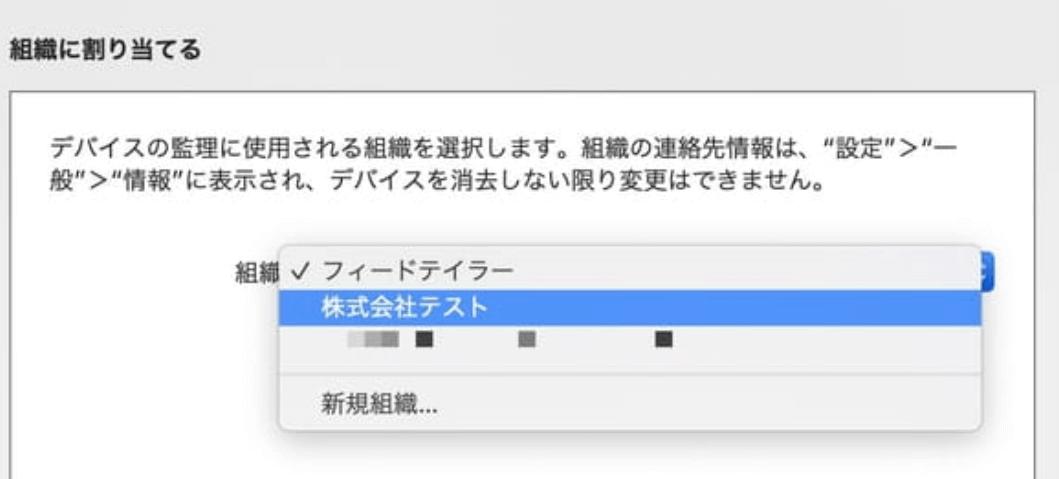 Apple Configuratorは何か?詳しく説明します
