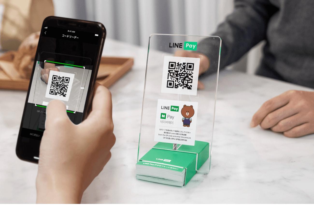 写真元: pay.line.me - LINE Pay(ラインペイ)