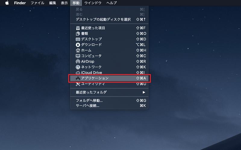 Macの使い方1-2