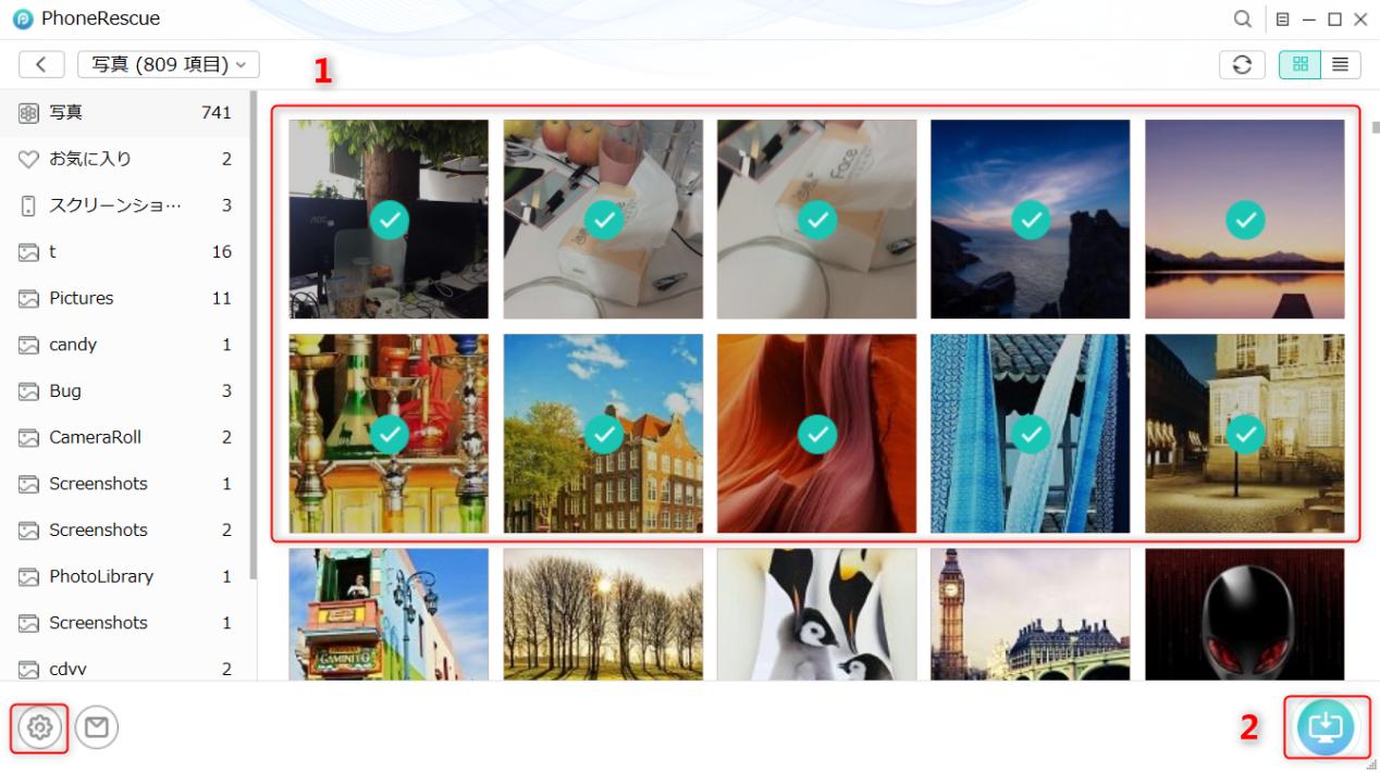 iCloudの写真をiPhoneに戻す方法 Step 4