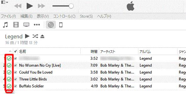 CDからiTunesに音楽の取り込み