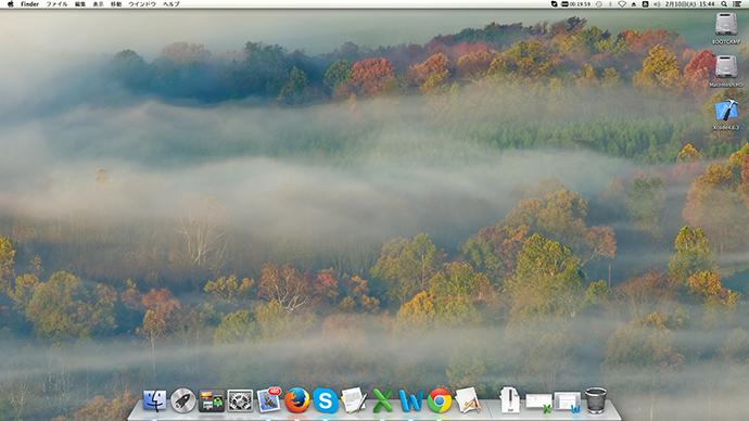 デスクトップを綺麗に整理する
