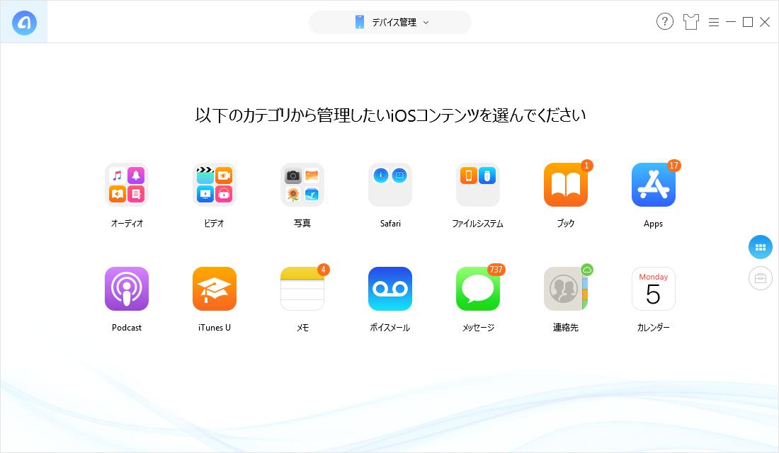 アプリがアップデート出来ない問題の解決策
