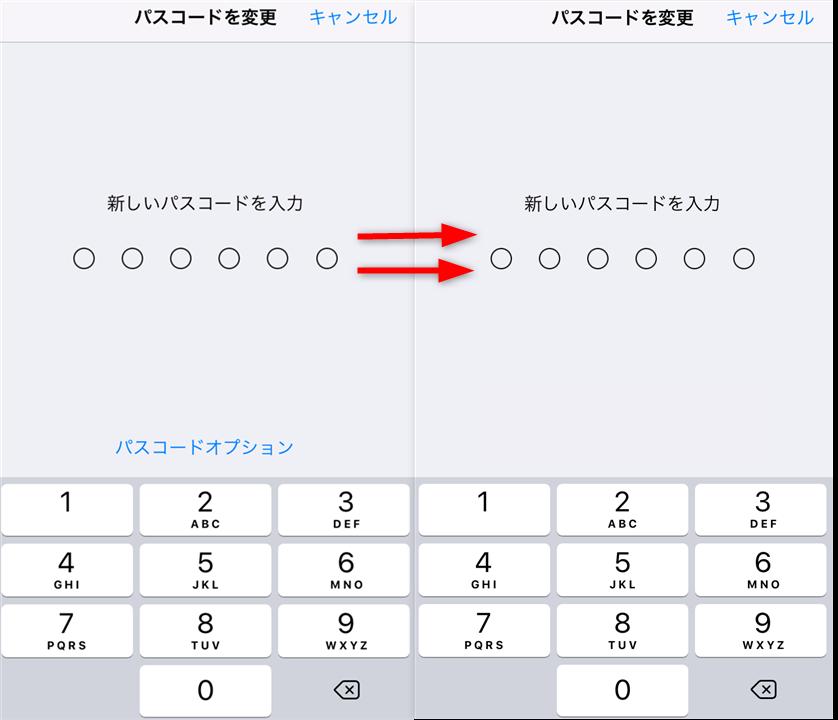 iPhone/iPad/iPodでパスコードを変更する方法 4