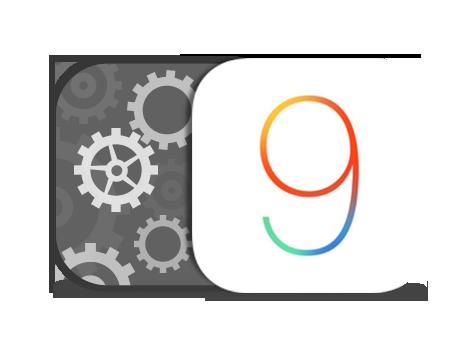 iOS 9にアップデートする前にしておくべきこと
