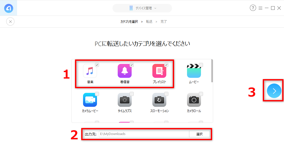 iPhone XS/XR/X/8をバックアップできない場合の対処法