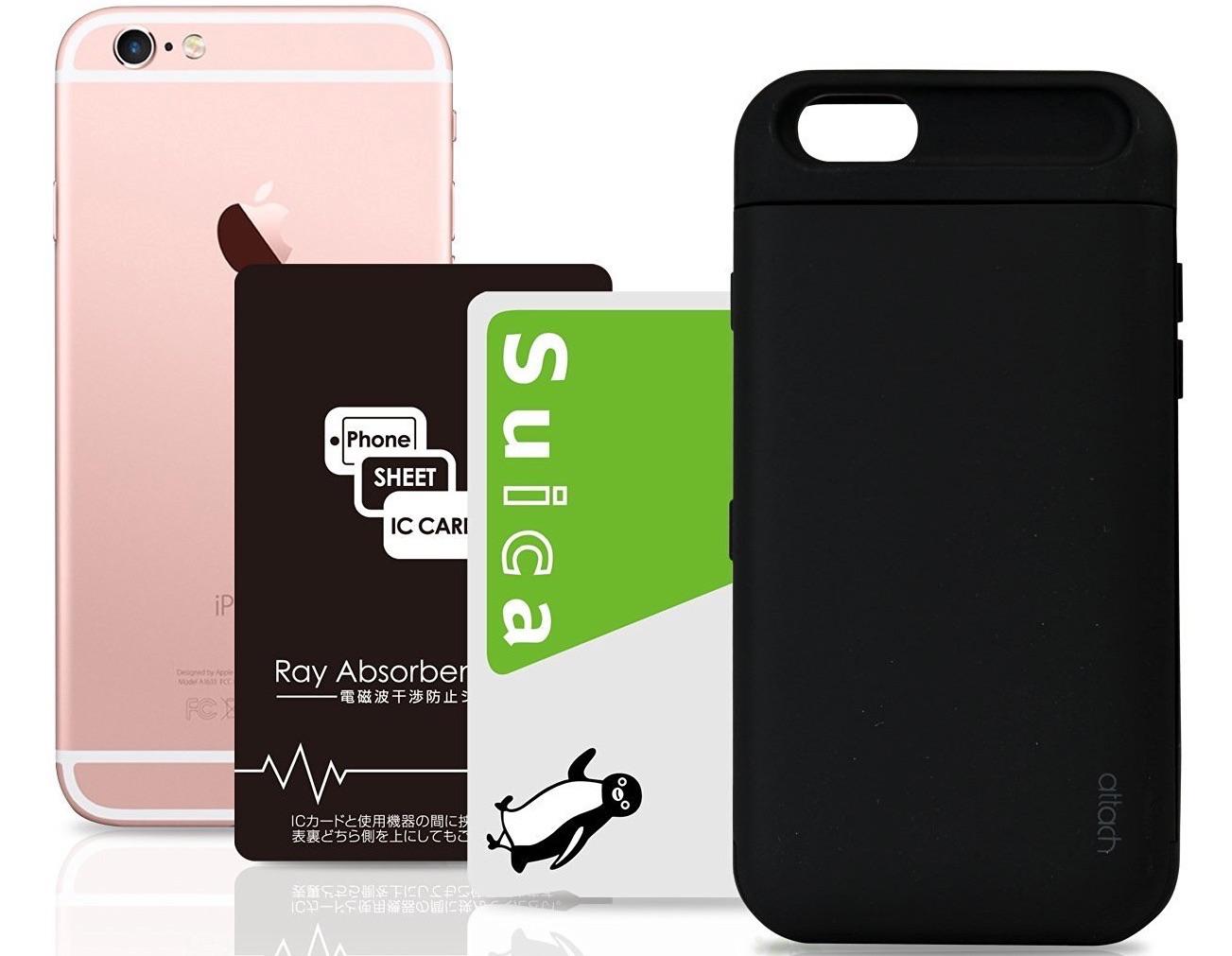 iPhone 7/7 Plus用のおしゃれ/人気なケース・カバー - Suicaが入れられるケース・カバー