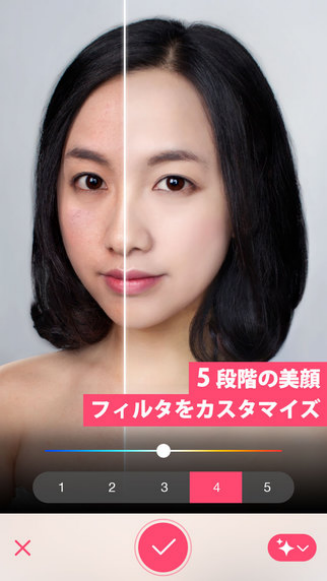iPhone&iPadアクセサリー特集 - BeautyPlus