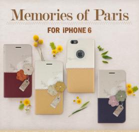 女性向けのiPhoneケース - 2