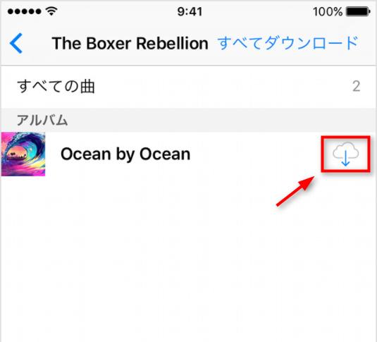 iTunes Storeからミュージックを再ダウンロードする