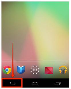 Androidのいいところ-使いやすい戻るボタン
