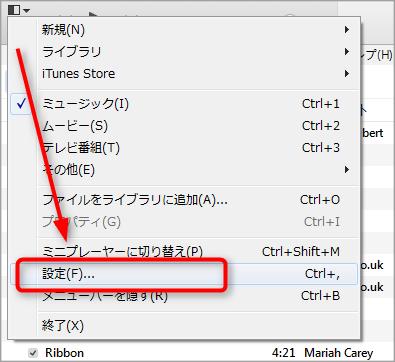 iTunesのミニプレーヤーを最前面に表示する方法