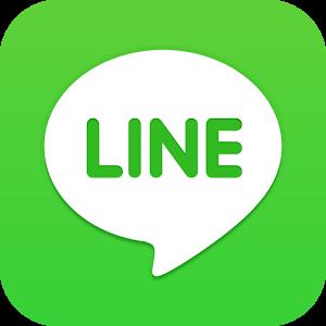 iPhone版の最新版のLINE