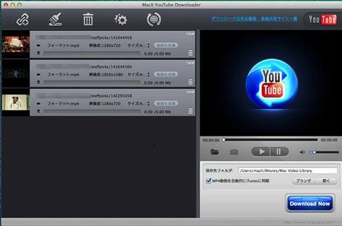 出典:macxdvd.com