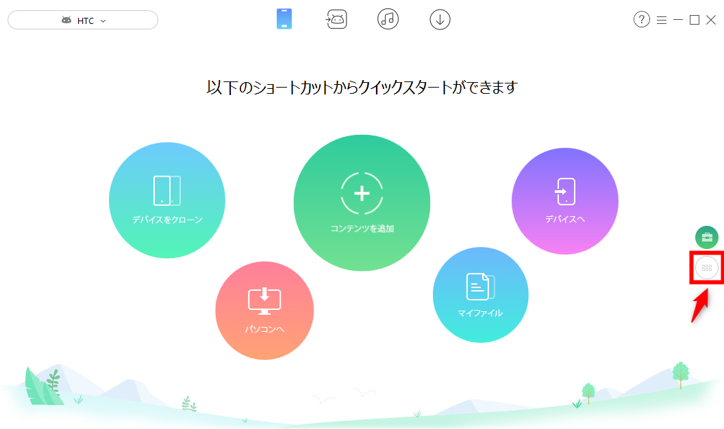 Androidの写真を非表示にする方法-1