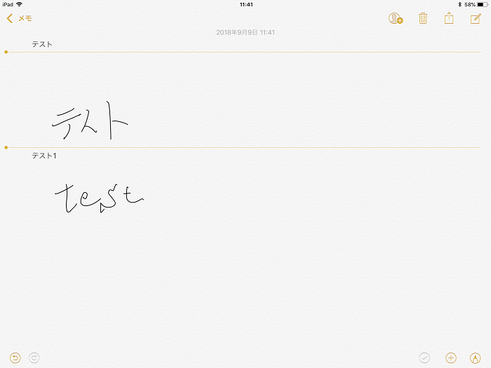 iPadは仕事で使えるおすすめの活用術 -1-2
