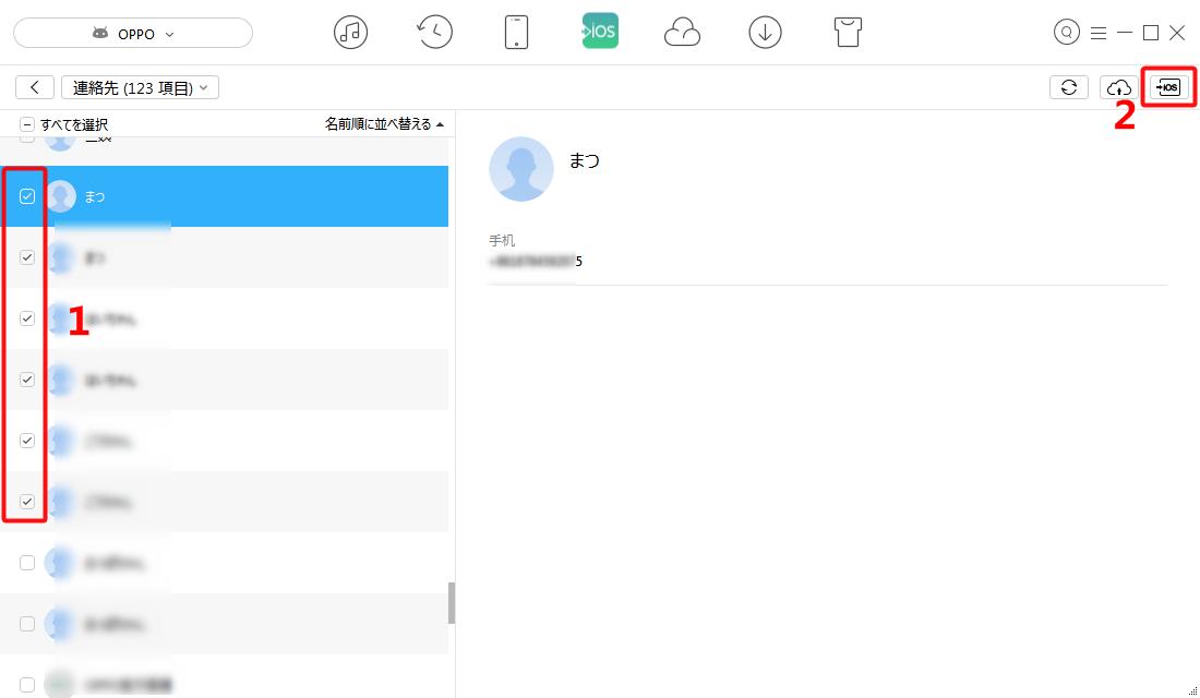 iPadのファイルをマネージャーする - AndroidからiPhone