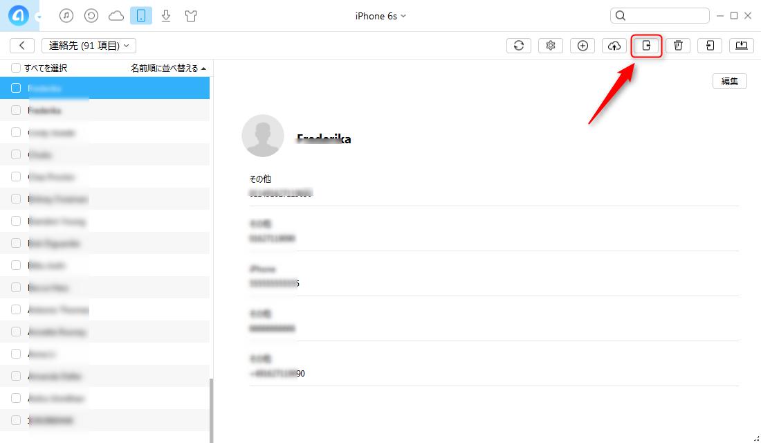 ステップ2-2 iPhone 6/6sに手動的に電話帳を追加