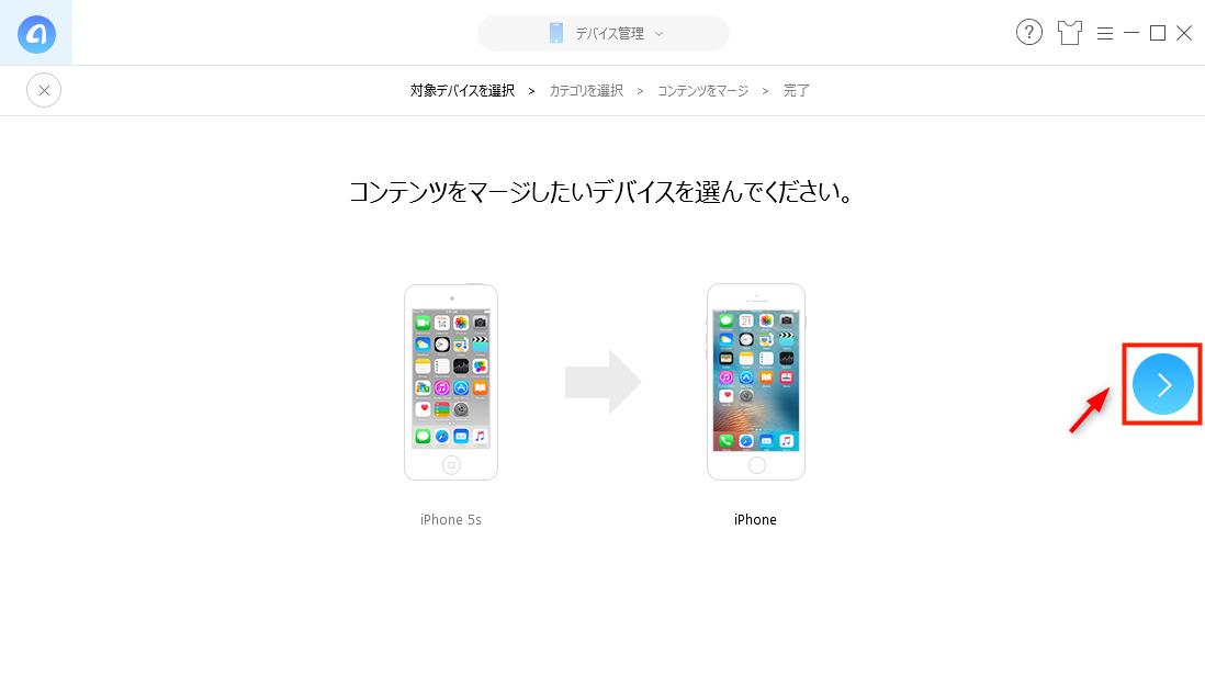 マージで古いiPhoneからiPhone XS/XS Max/XR/X/8/7にメモを移行Step 3