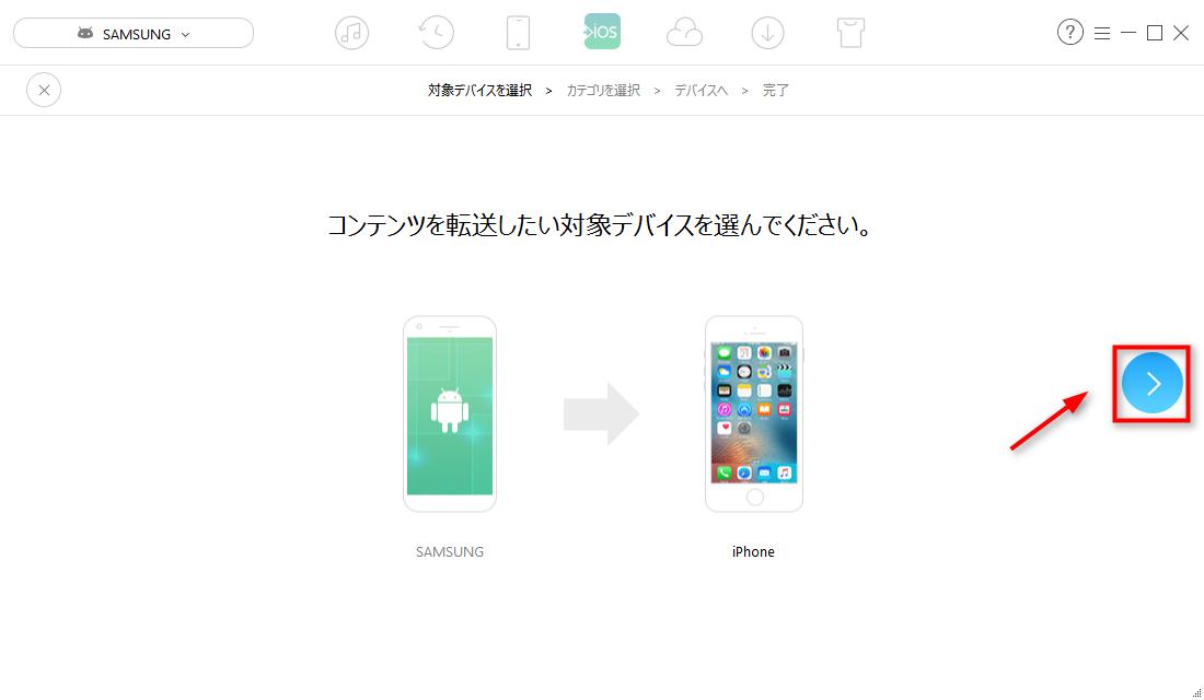 Step 3 - 対象デバイスを確認する