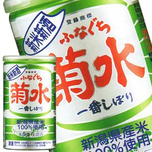 お年賀ギフト - 日本酒