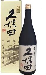 久保田 萬寿 純米大吟醸