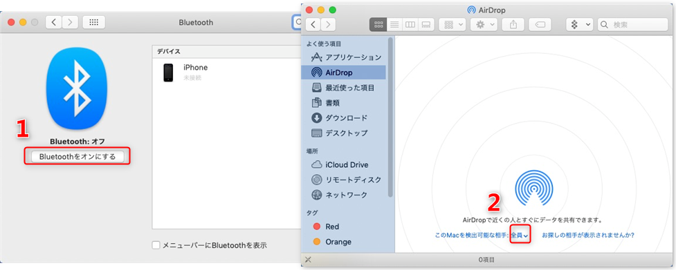 MacのAirDropを開く