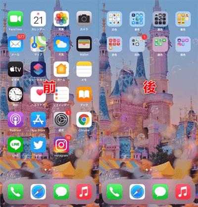 最新版のiTunes-iPhoneのホーム画面を編集する方法
