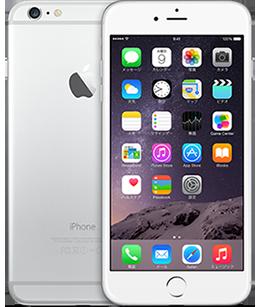 おすすめのスマートフォン1 iPhone 6