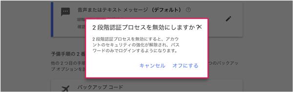 写真元: pc-karuma.net