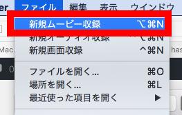 写真元:macmac.jp